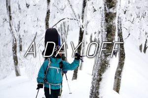 週末が待ち遠しくなるスノーボード映像「A DAY OFF」